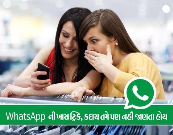 Verify Whatsapp Without Sms