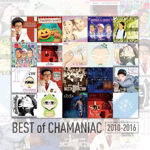 [Album] 南浩平 a.k.a. сн∀ма – BEST of CHAMANIAC 2010-2016 (2016.01.20/MP3/RAR)