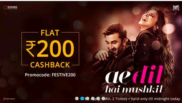 Paytm : Get Flat Rs 200 OFF on Min. 2 movie ticket bookings @ Paytm.(Till midnight)