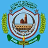BISE Sukkur 9th Class Result 2017
