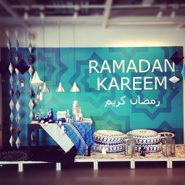 Ramadan Mubarak Wishes,Ramadan Mubarak Massages, Ramadan Mubarak Sms and Quotes 2018