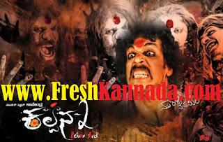Kalpana 2 kannada movie songs download