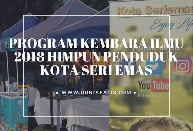 PROGRAM KEMBARA ILMU 2018