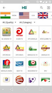 HD Streamz : Stream live TV, Radio v3.1.2 Ad-Free Pro  APK is Here !