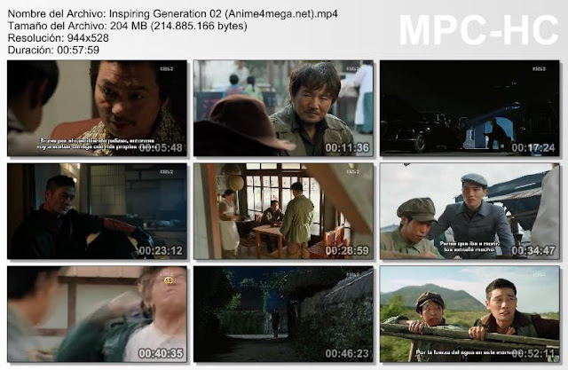 Inspiring Generation capturas 01
