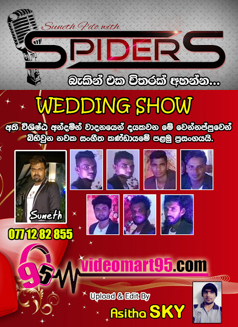 SPIDERS WENNAPPUWA WEDDING SHOW 2017