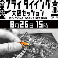 https://yanosilkline.blogspot.jp/2017/08/blog-post_20.html