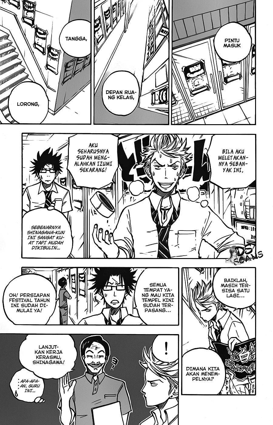 Yankee-kun to Megane-chan Chapter 43-26