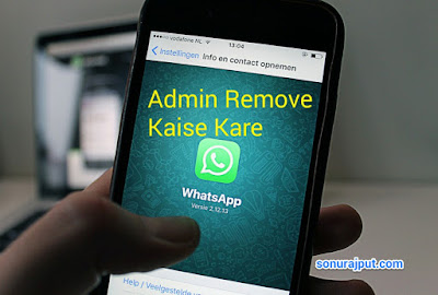 WhatsApp Group Admin Ko Kaise Remove Kare