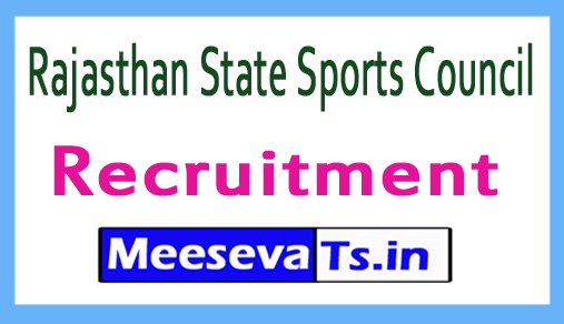 Rajasthan State Sports Council RSSC Recruitment