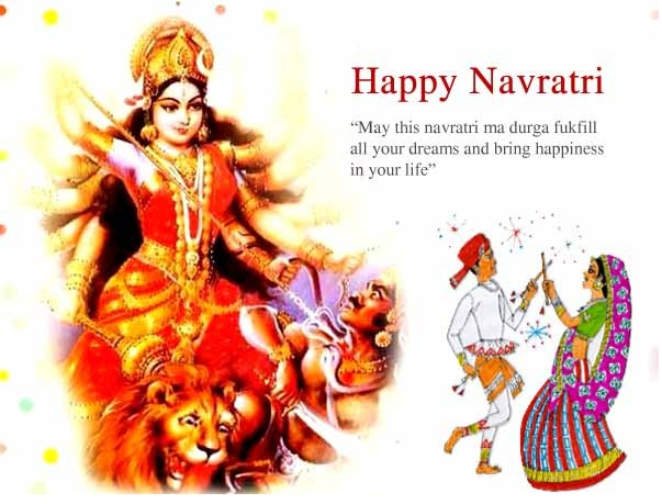 Happy-navratri-images-new-2017