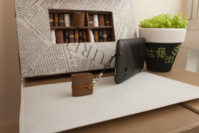 牯嶺街書香市集小遊戲獎品- 超級迷你小書手機吊飾 Prize for Guling Street Books & Creative Bazaar - Microbook Smartphone Charm