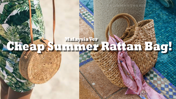 Where to get Cheap Summer Rattan Bag??