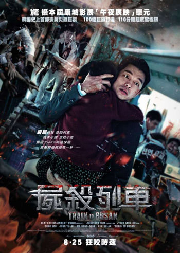 Train To Busan 2016 Dual