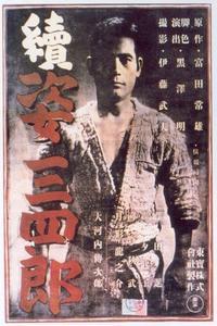 Watch Sanshiro Sugata Part Two Online Free in HD