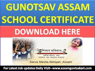 Gunotsav Assam 2018 School Certificate