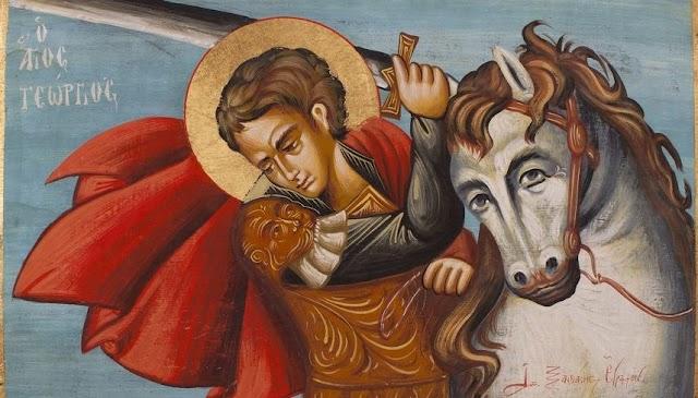 Η τελευταία προσευχή του Αγίου Γεωργίου