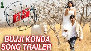 Bujji Konda Song Trailer __ RUN Movie __ Sundeep Kishan, Anisha Ambrose __ Ani Kanneganti