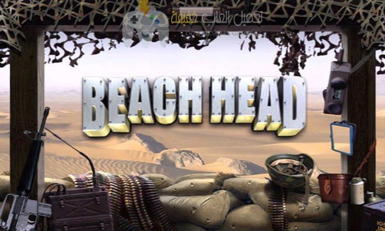 تحميل لعبة حرب الشاطئ Beach Head 2002 للكمبيوتر برابط مباشر