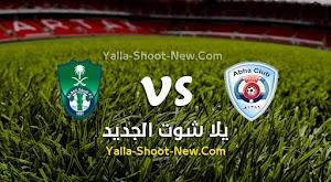 نتيجة مباراة الاهلي وأبها اليوم بتاريخ 04-09-2020 في الدوري السعودي