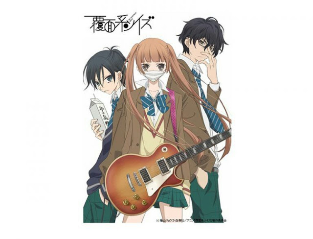 Fukumenkei Noise di Rekomendasi Anime Romance - Drama Terbaik