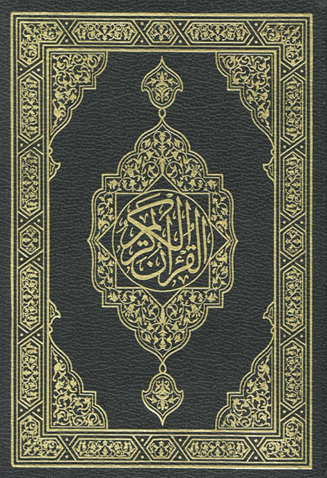 برنامج pdf عربي للاندرويد
