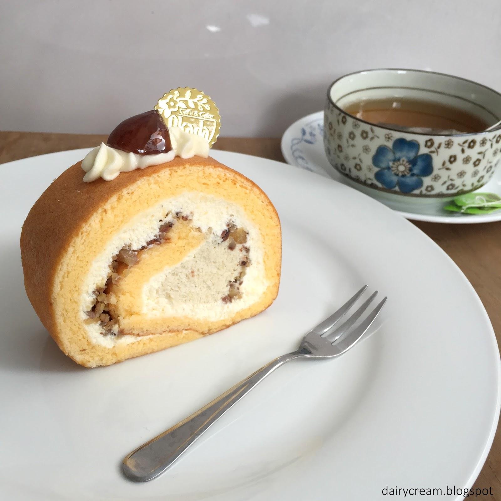 Sponge Cake Creme De Marron