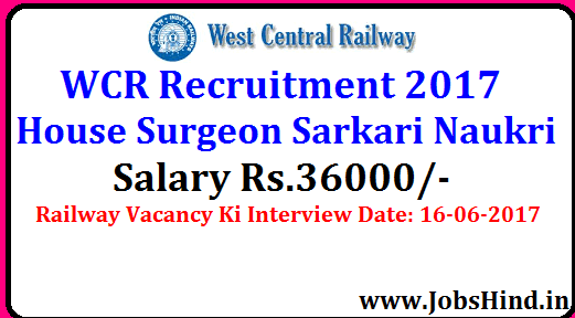 WCR Recruitment 2017