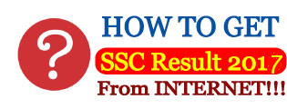 How-to-Get-SSC-Result-2017