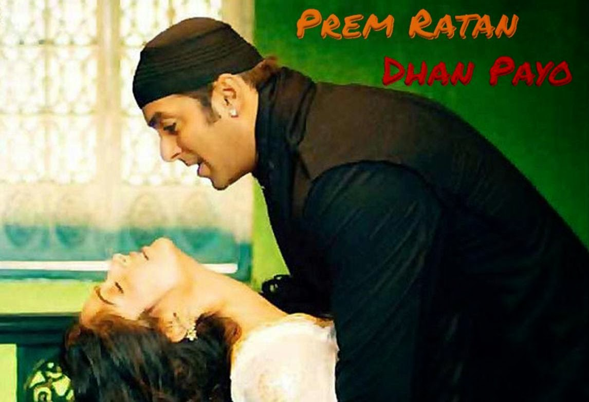 PRDP: Salman as Prem in Prem Ratan Dhan Payo & No Entry Mein Entry