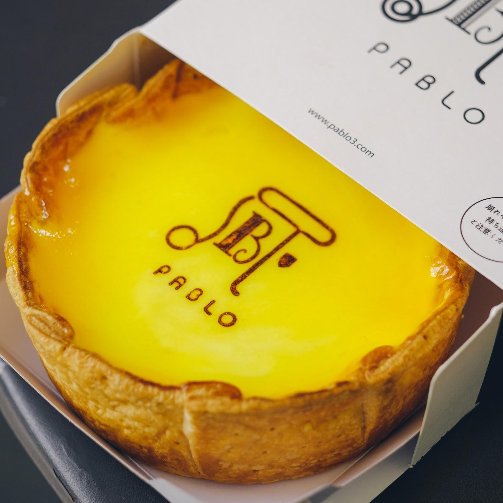 Pablo Cheese Tart Indonesia Gandaria City Jakarta First Preview Eatandtreats Indonesian