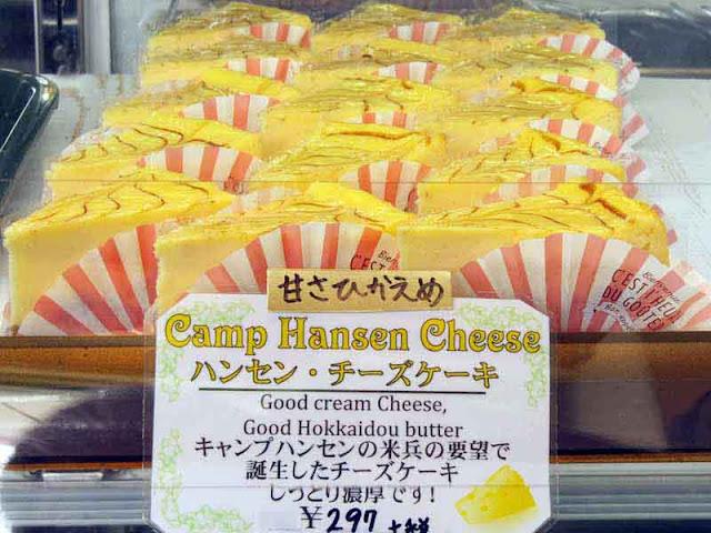 Camp Hansen Cheese Cake