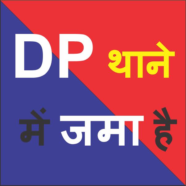 99 Unforgate Whatsapp Dp Images In Hindi Hd Love