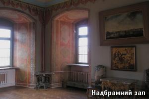 Надбрамна кімната замку
