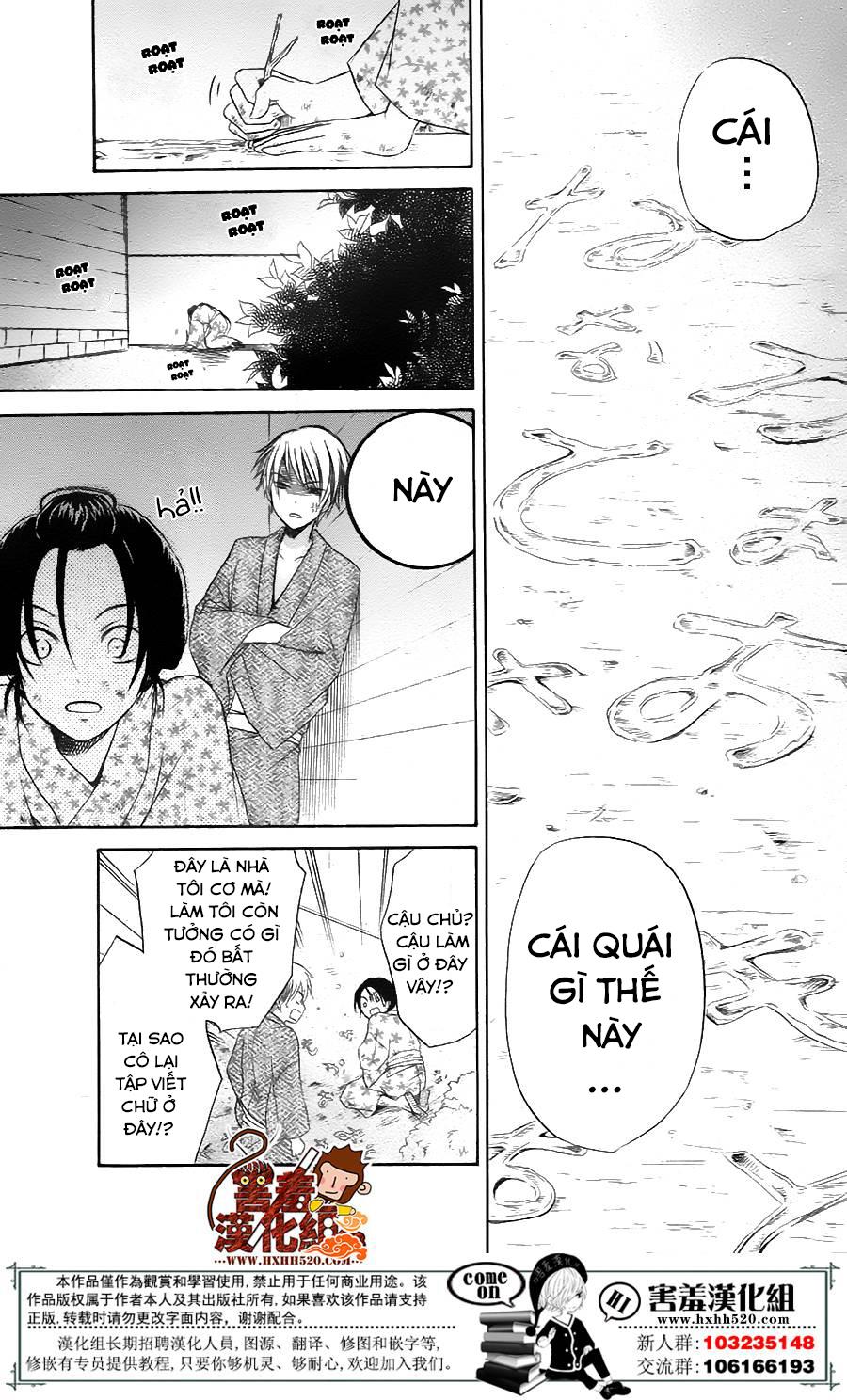 Haikei Mayumi-Sama Chap 1 - Next Chap 2
