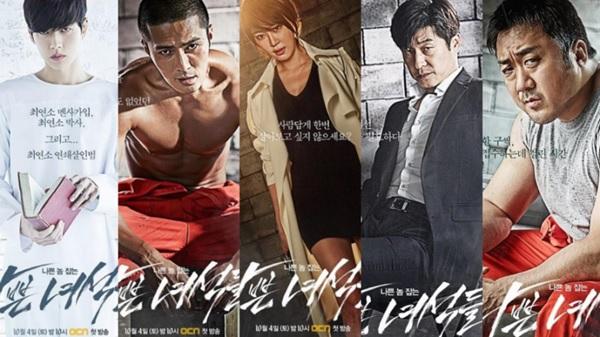 Download Drama Korea Bad Guys Batch Subtitle Indonesia