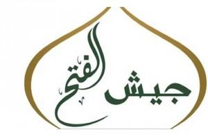 Pejuang Suriah Kembali Deklarasikan Operasi Jaisyul Fath