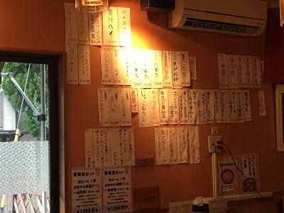 三茶喜楽堂の壁に貼られたおすすめメニュー