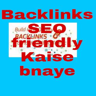 Quality backlinks kaise bnaye blog ya website ke liye