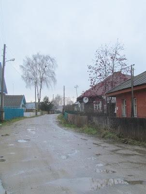 Устье, ул Пролетарская