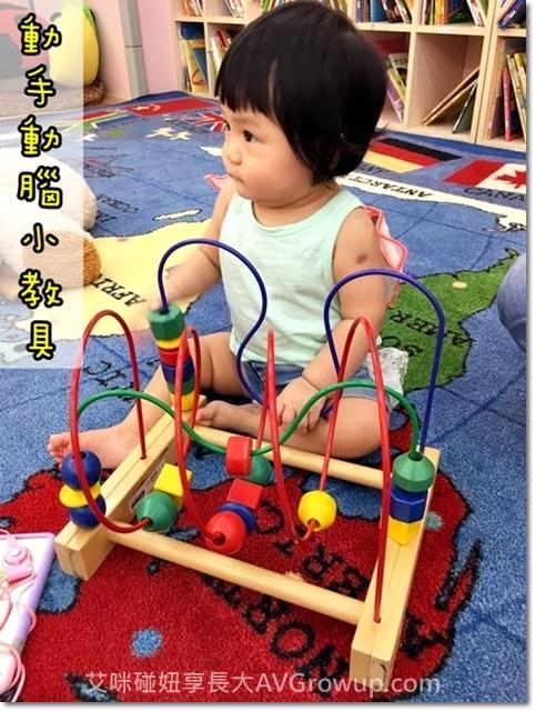 PG-Playgroup-板橋PG-學齡前遊戲團體-PG共學團-親子共學-PG課程-PG活動內容-新板親子館-玩具窩-親子活動場地