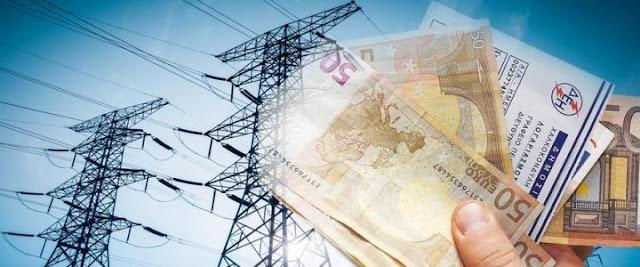 Εφάπαξ βοήθημα για την εξόφληση οφειλών ρεύματος - Αναλυτικά τα κριτήρια και τα ποσά