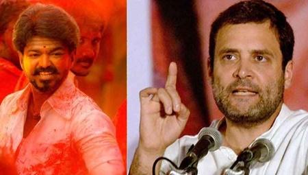 Breaking: Rahul Gandhi supports Vijay mersal movie