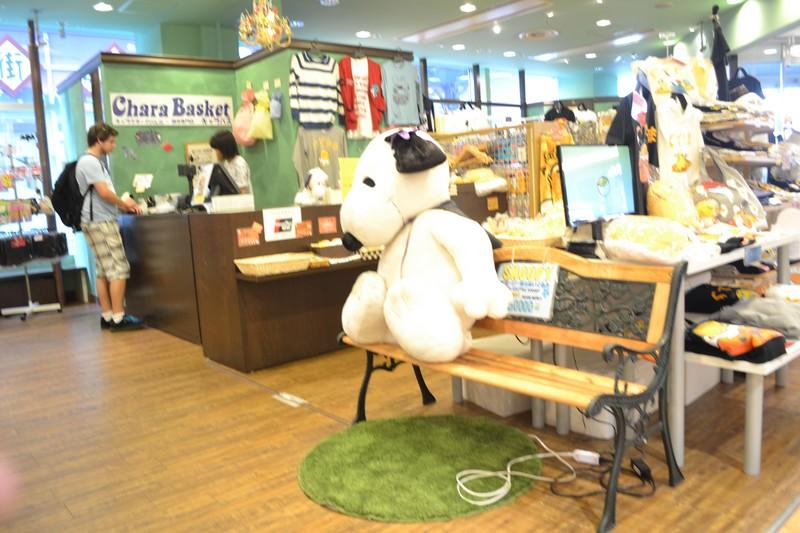 Crazy In Japan Tag 16 Odaiba Ikebukuro Und Die Frage