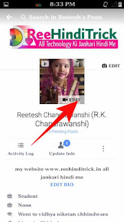 Fb profile me video kese set kare 2