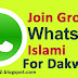 30 Group WA Komunitas Islami Terbesar di Indonesia