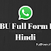 GBU Full Form | GBU Meaning In Chatting Hindi