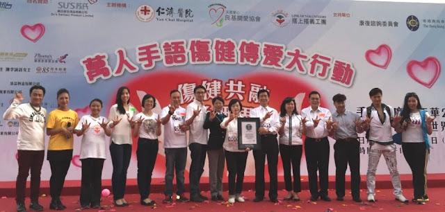 Récord Guinness del hospital Yan Chai de Hong Kong por el mayor número de personas interpretando simultáneamente en lengua de signos
