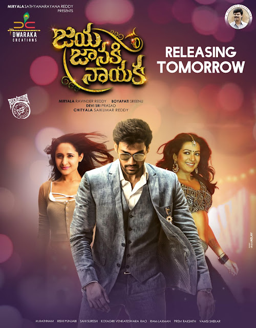 Jaya Janaki Nayaka Telugu Movie Release Tomorrow Posters