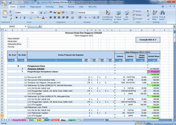 Aplikasi RKAS Rencana Kerja dan Anggaran Sekolah BOS 2016 Format Microsoft Excel
